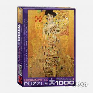 puzzles Eurographics 9947