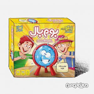 Games Zingo 2535