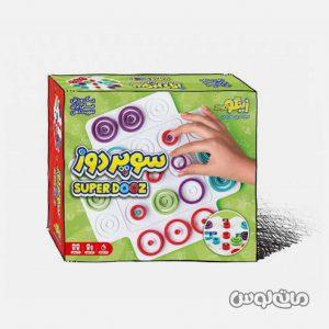 Games Zingo 2559