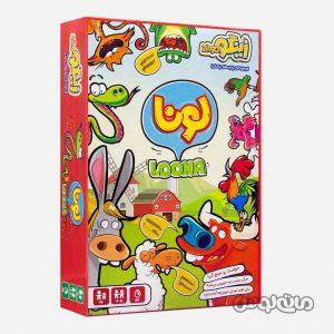 Games Zingo 3365