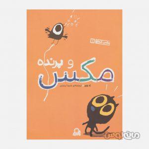 Books Ba Farzandan 7192