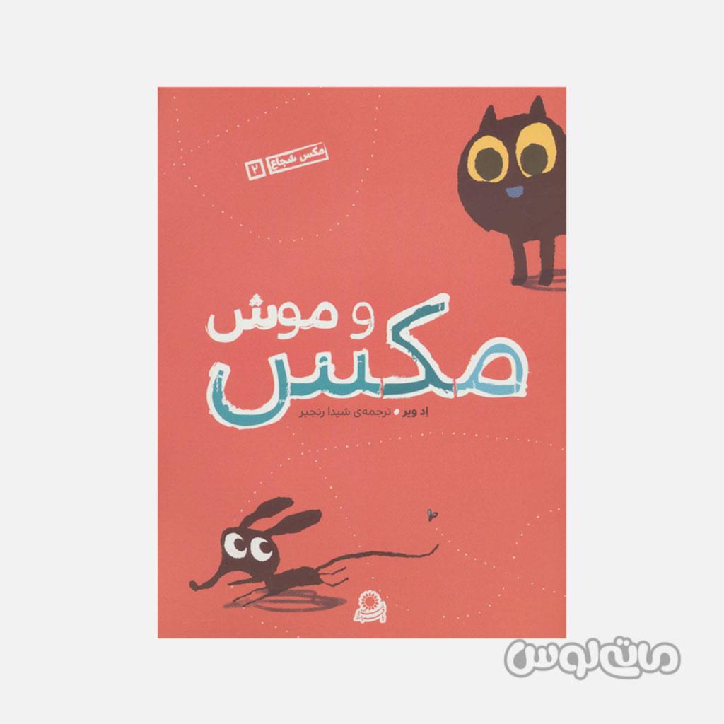Books & CDs Ba Farzandan 7215