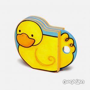 Books Ba Farzandan 9978