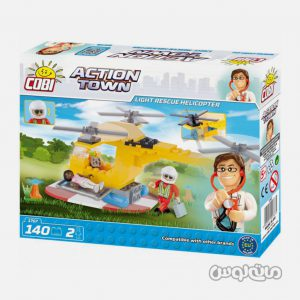 Bricks Cobi 1767