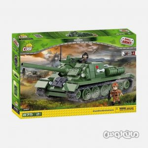 Bricks Cobi 2467