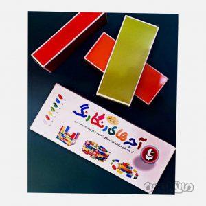 Games Entesharat Dibayeh 5519