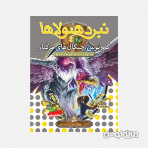Books Entesharat Ghadyani 1960