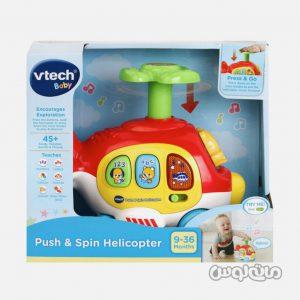 Baby Toys Vtech 513903