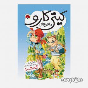 Books & CDs Shahre Ghalam 0902