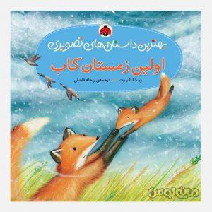 Books & CDs Shahre Ghalam 1798
