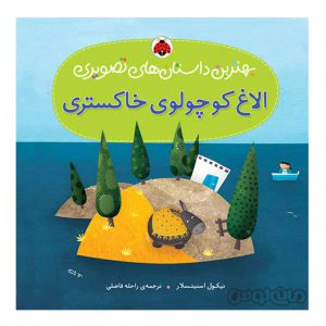 Books & CDs Shahre Ghalam 1804
