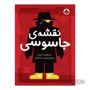 Books & CDs Shahre Ghalam 4645