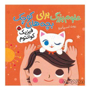 Books & CDs Shahre Ghalam 4669