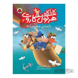 Books & CDs Shahre Ghalam 5482