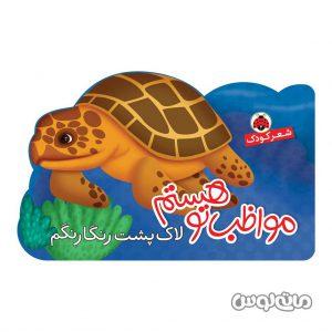 Books & CDs Shahre Ghalam 5840
