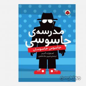 Books & CDs Shahre Ghalam 6243