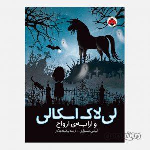 Books & CDs Shahre Ghalam 6533