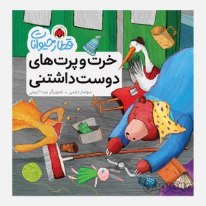 Books & CDs Shahre Ghalam 6885