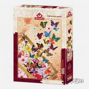 Puzzles Art Puzzle 4200