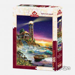 Puzzles Art Puzzle 4210