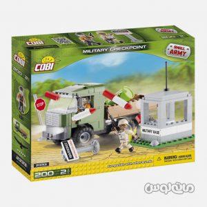 lego Bricks Cobi 2337
