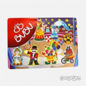 Puzzles Bubu Games AP0006