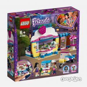 Lego & Building Lego 41366