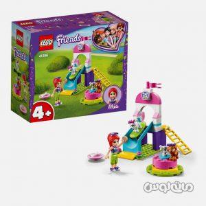 Lego & Building Lego 41396