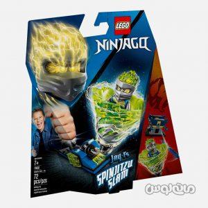 Lego & Building Lego 70682
