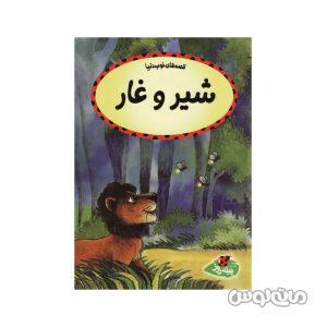 Books Pinedooz 6273
