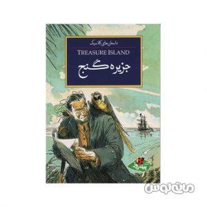 Books Pinedooz 6265