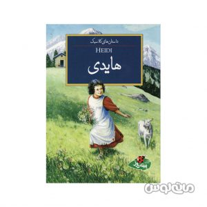 Books Pinedooz 6388