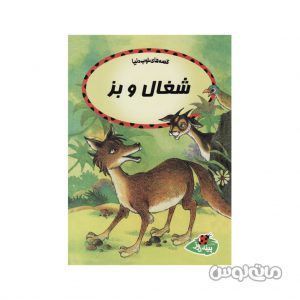 Books Pinedooz 6586