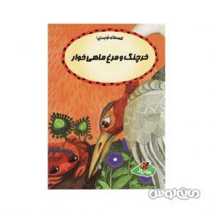 Books Pinedooz 6647