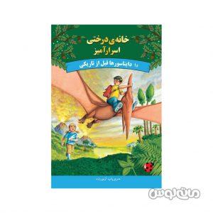 Books Pinedooz 6807