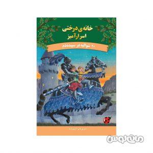 Books Pinedooz 6814