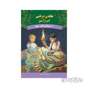 Books Pinedooz 6821