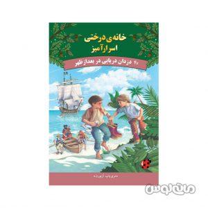 Books Pinedooz 6838