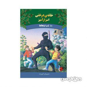 Books Pinedooz 6845