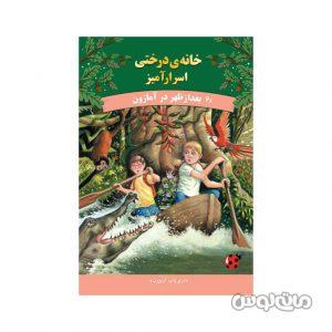 Books Pinedooz 6852
