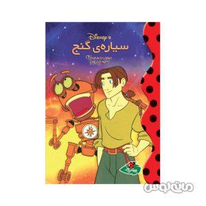 Books Pinedooz 6906