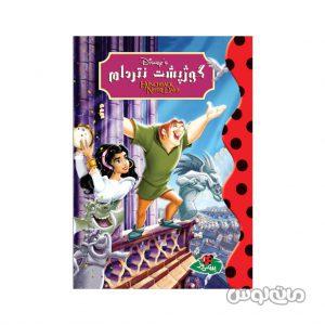 Books Pinedooz 6913