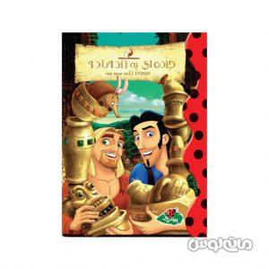 Books Pinedooz 6920
