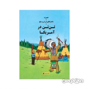 Books Pinedooz 7715