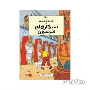 Books Pinedooz 7722