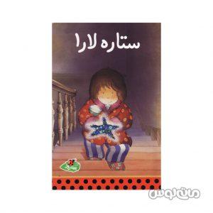Books Pinedooz 9785