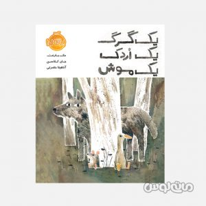Books Nashr Porteghal 2516
