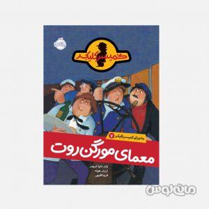 Books Nashr Porteghal 3100