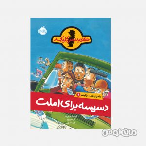 Books Nashr Porteghal 3124