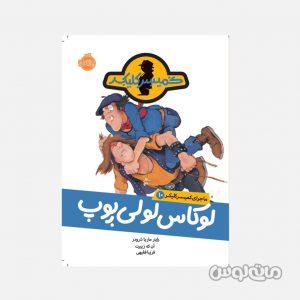 Books Nashr Porteghal 3131